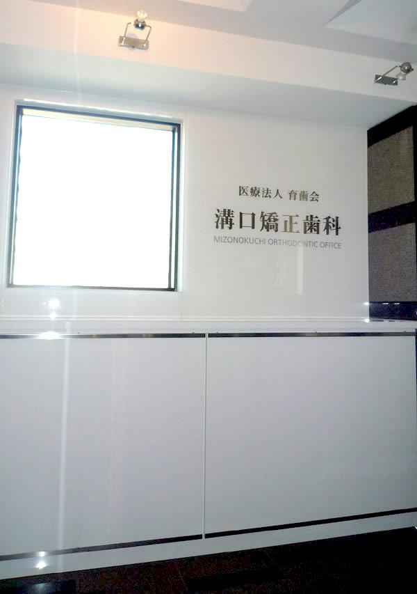 clinic_room_n4